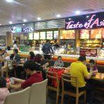 ホーチミン空港レストラン|ベトナム名物フォーなら「Big Bowl」で!!