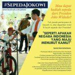 インドネシアのジョコウィ大統領「facebookへのコメント回答で自転車が当たる!」キャンペーンを開始