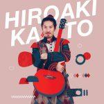 加藤ひろあき CDアルバム『Hiroaki Kato』