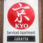ジャカルタのサービスアパートメント|KYO(京)宿泊体験記、和定食も!