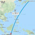【多拠点生活】2017年12月中旬は日本に一時滞在します!
