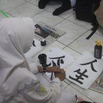 書道を学ぶ外国人|インドネシア、スラバヤの高校生の作品がすごい!