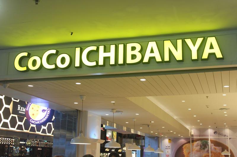 インドネシア カレーハウス CoCo壱番屋 ココイチ