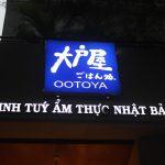 ベトナムの大戸屋|刺身10点盛りが5000円!直営店化で今後の展開は?