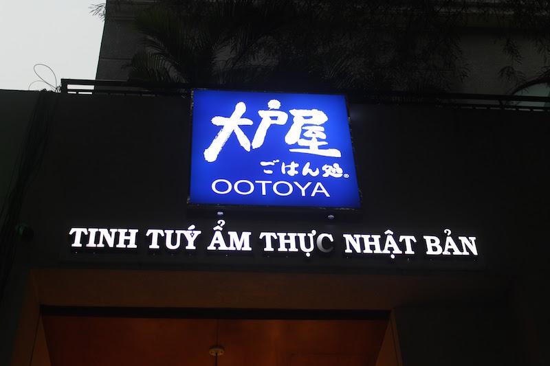 ベトナムの大戸屋