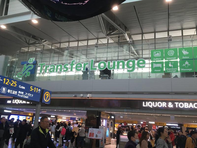 仁川国際空港のトランスファー・ラウンジ