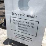インドネシアでApple修理|スラバヤの専門店でMacBoook修理を体験!
