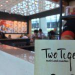 ジャカルタの空港第3ターミナル|飛行機待ちで寿司を食べてみたよ!