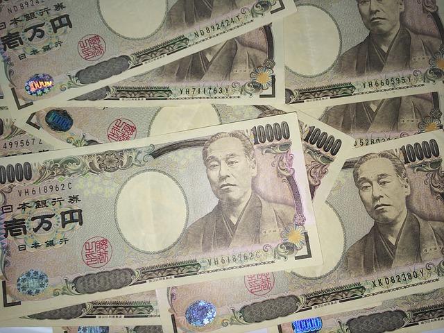 日本円 富裕層