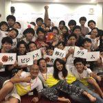 武者修行プログラム|2018夏第5ターム参加者たちのインターン格闘記
