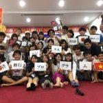 武者修行プログラム|2018夏第9ターム参加者たちのインターン格闘記