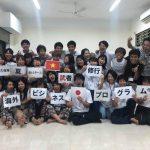 武者修行プログラム|2019年夏15ターム参加者たちのインターン格闘記