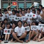 武者修行プログラム|2019年夏5ターム参加者たちのインターン格闘記