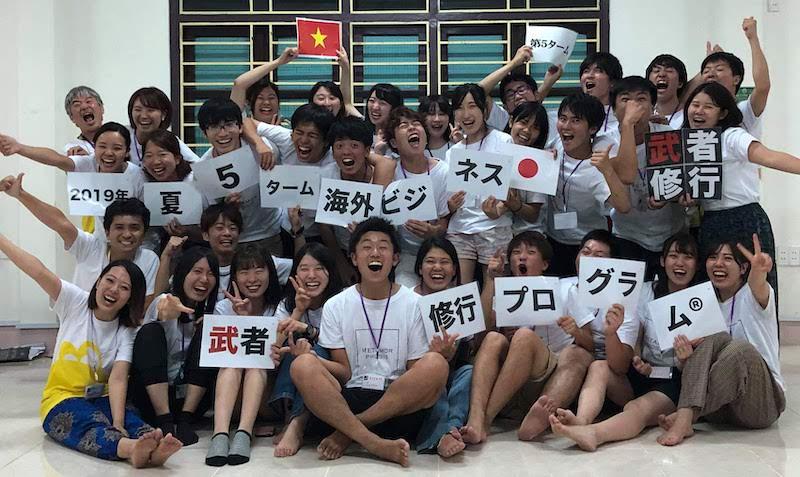 武者修行プログラム 2019夏 5ターム
