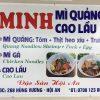 ホイアンで最も美味しいミークアンの専門店!ダナンの名物麺料理を堪能!