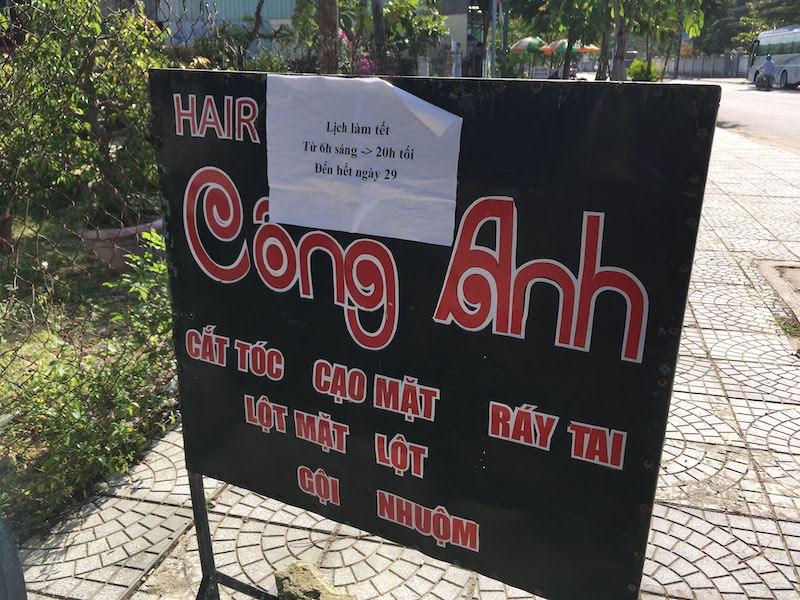 ベトナム ホイアン 床屋 理髪店