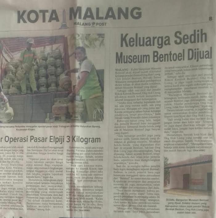 Malang Post インドネシアの新聞