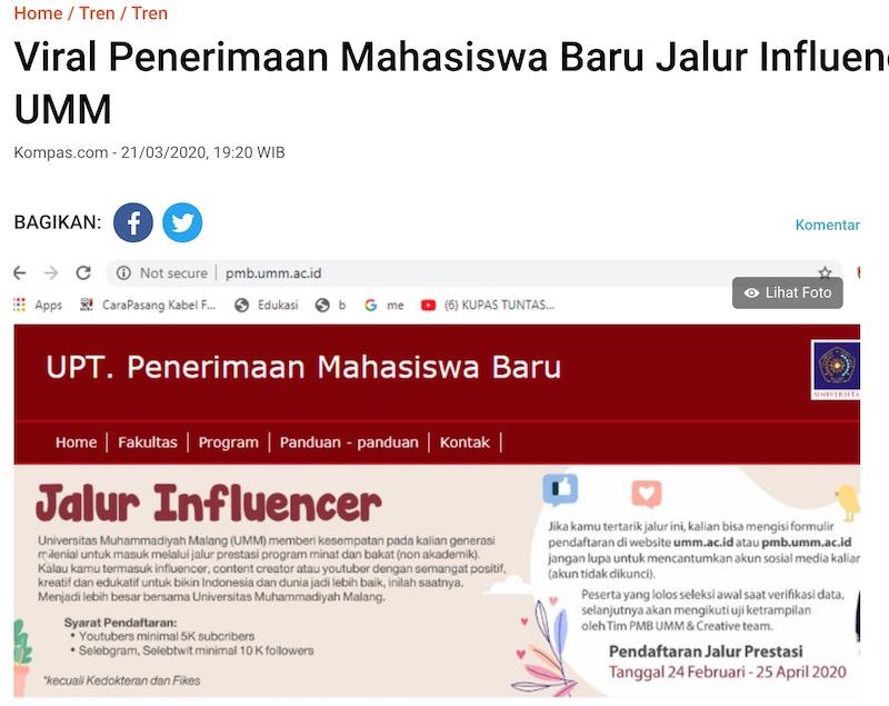 インフルエンサー入試 インドネシアの大学 コンパス記事