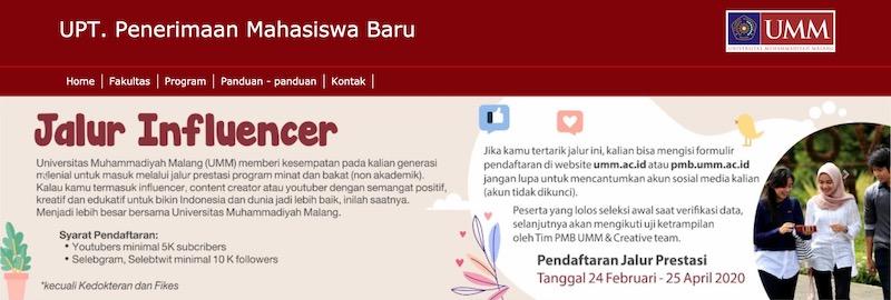 インフルエンサー入試 インドネシア 私立ムハマディア大学マラン校 Universitas Muhammadiyah Malang