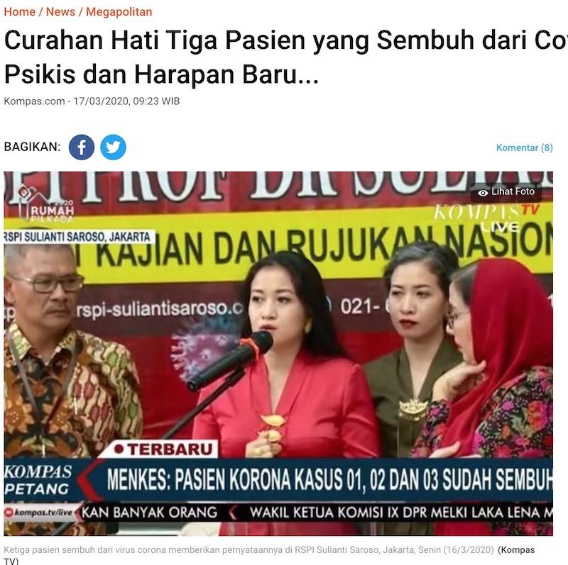 インドネシア コロナ患者 回復の記者会見 コンパス